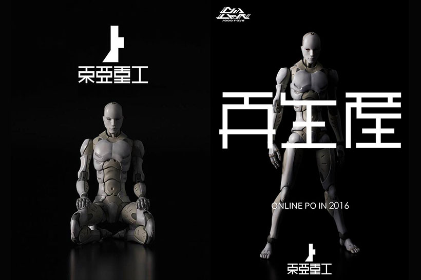 1-6 Synthetic Human Test Body