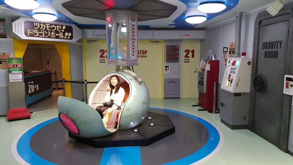 DBZ capsule