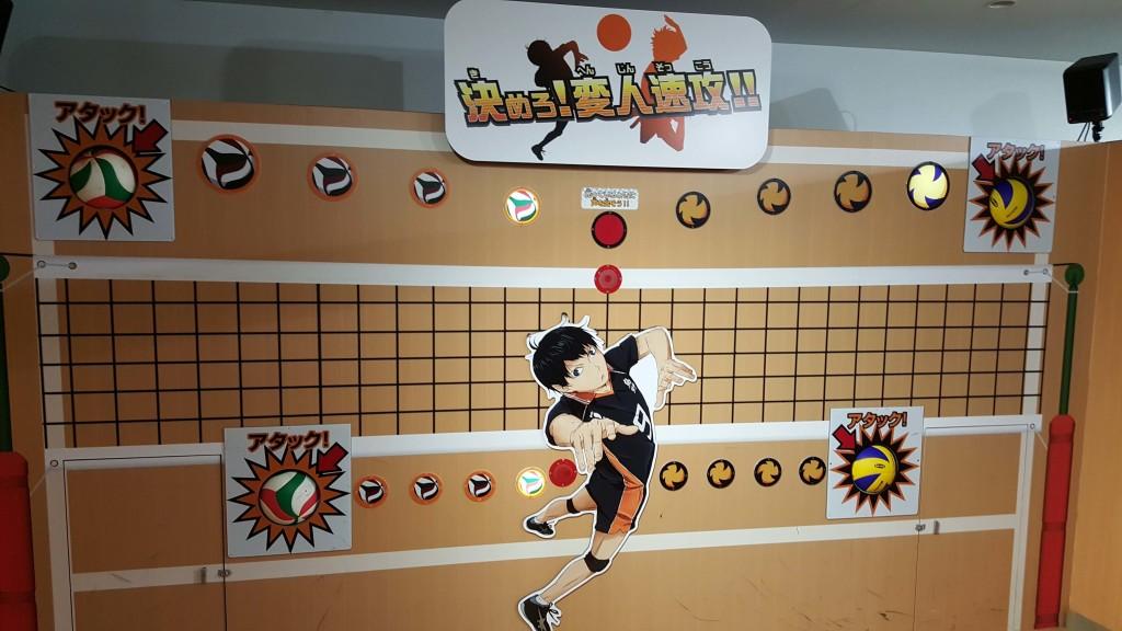 Haikyu game