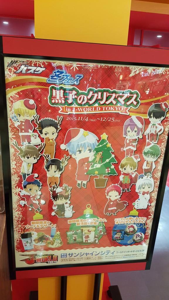 Kuroko christmas event