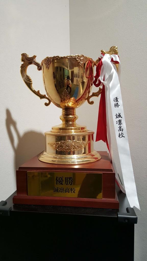 Kuroko trophy