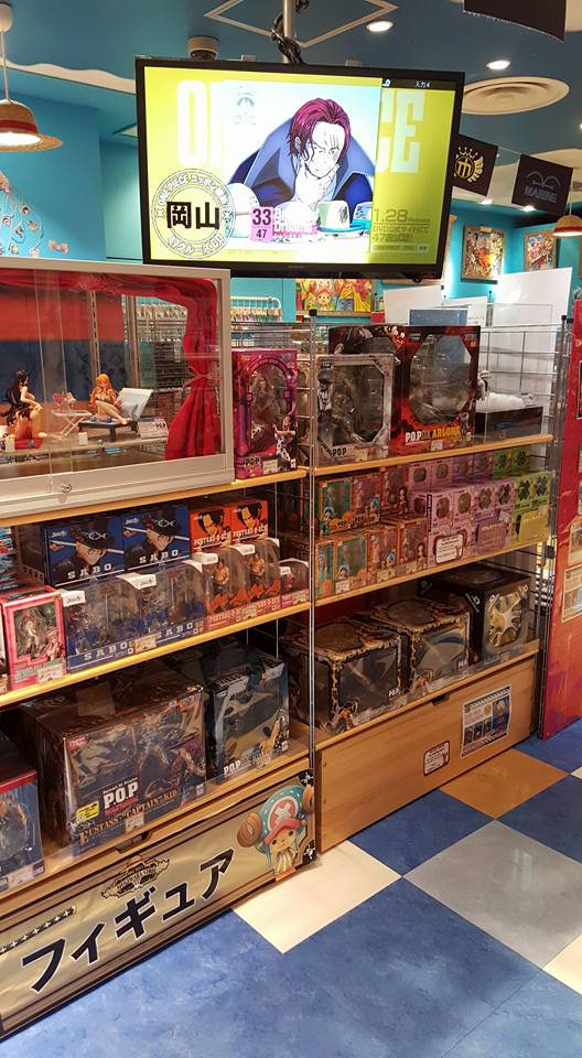 figures for sale