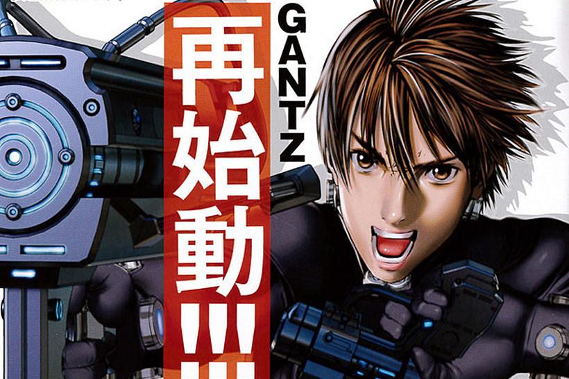 New Gantz Manga Announced Full 3DCG Anime Film In 2016