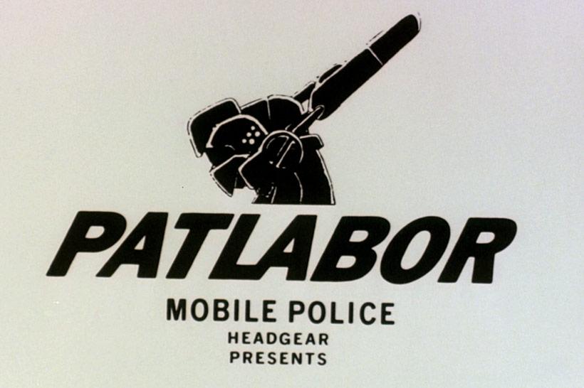 2015-12-Patlabor-OVA-1---Screen-2