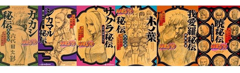 Naruto Novel Books