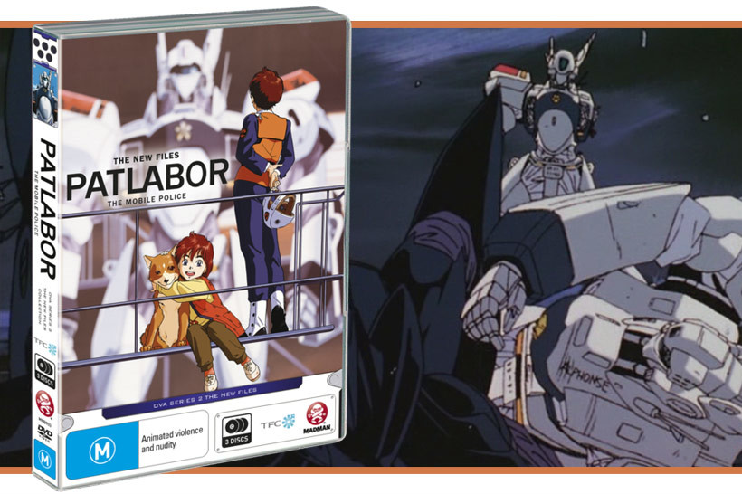 Patlabor OVA 2 DVD Review - Feature Image