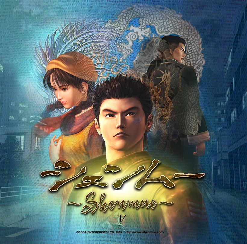 April 2016 - Dreamcast remembered, Shenmue promo artwork image