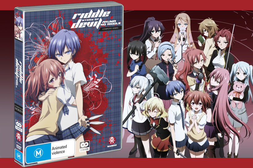 Riddle Story of Devil Complete Series