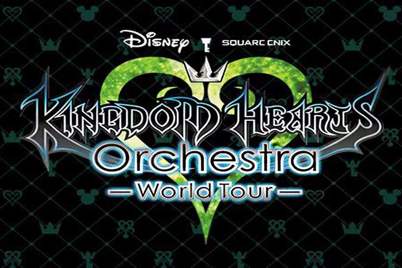 Kingdom Hearts World Tour