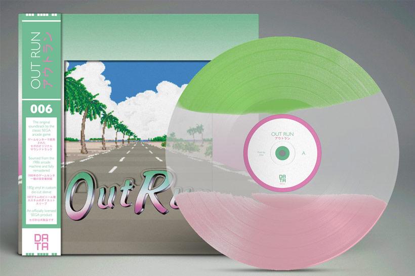 June 2016, OutRun (arcade) Data Discs Feature image