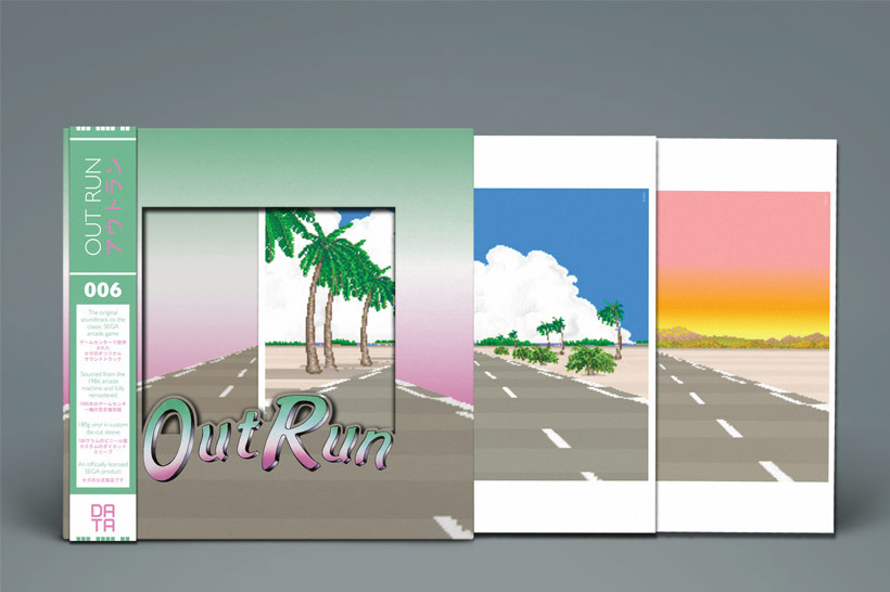 June 2016, OutRun (arcade) Data Discs Inserts image