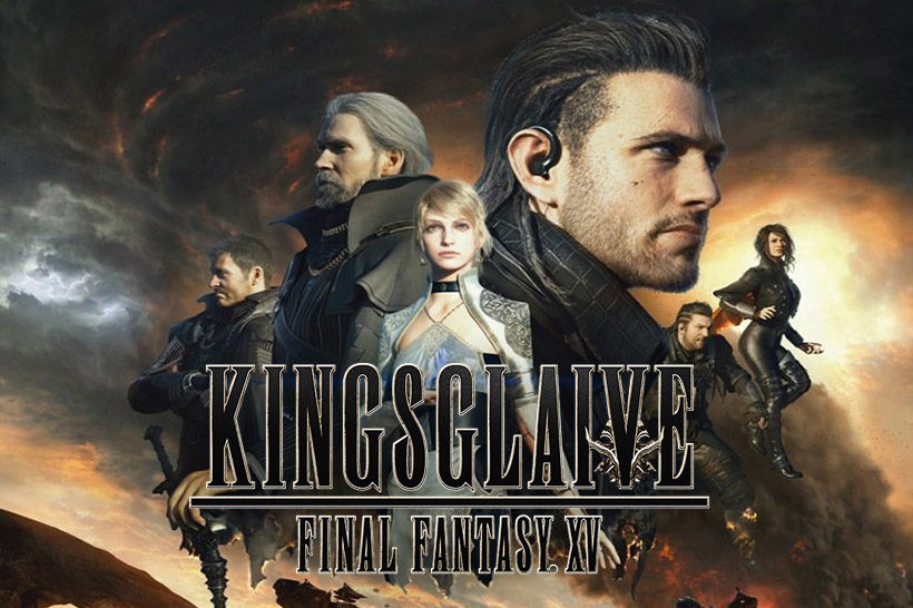 Kingsglaive Header