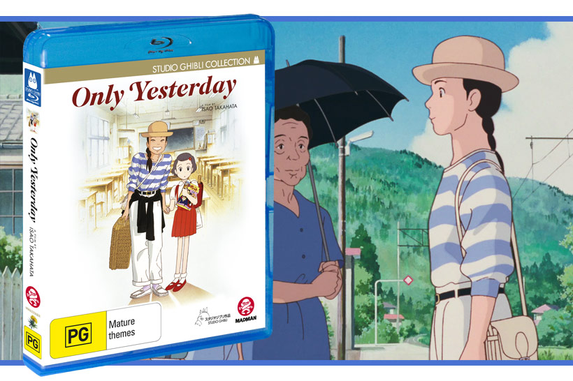 November 2016, Only Yesterday review, feature image