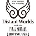 Distant Worlds Header