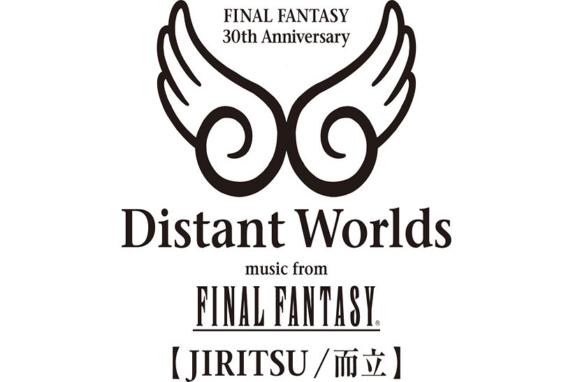 Distant Worlds Header