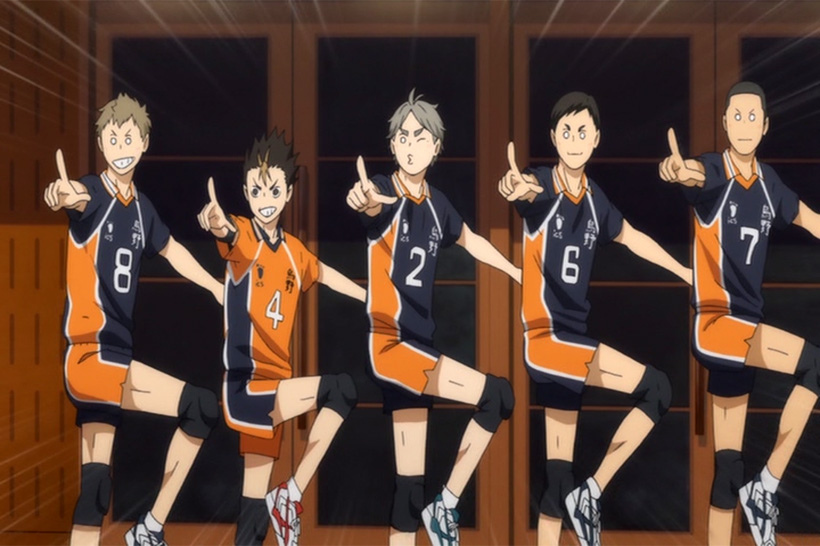 Haikyu Cheer Squad