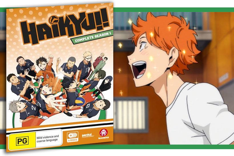 Haikyu Header