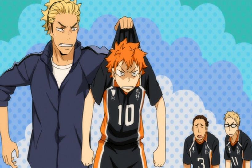 Haikyu Play More Volleyball