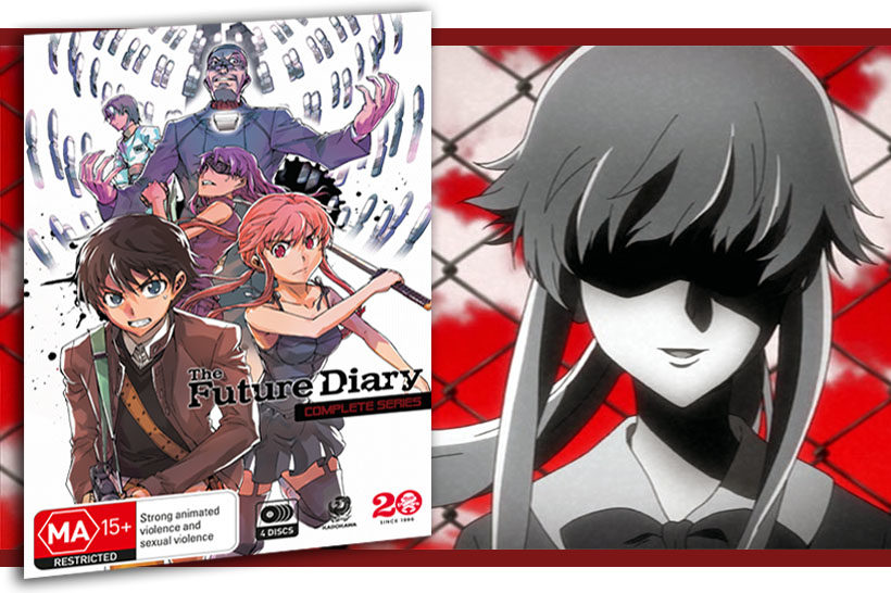 The Future Diary Header