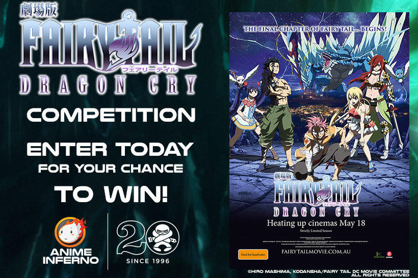 Competition May 2017, Fairy Tail Movie Feature image