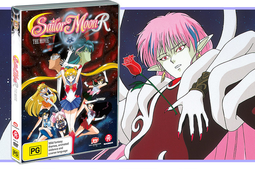 review sailor moon r the movie dvd anime inferno