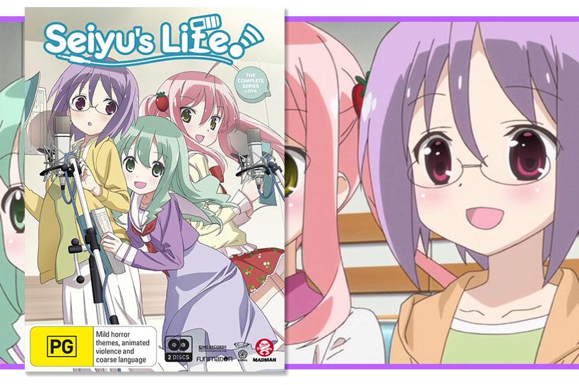 September 2017, Seiyu's Life Feature image