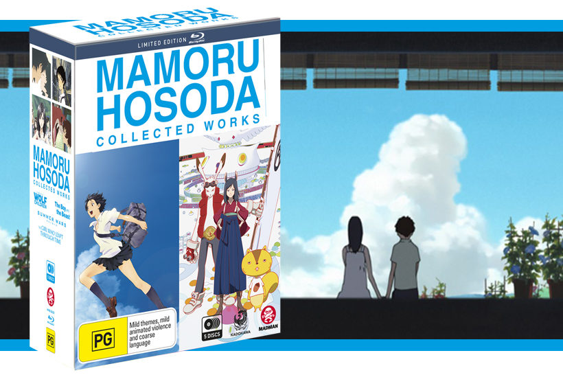 Review: Mamoru Hosoda Collected Works (Blu-Ray) - Anime Inferno