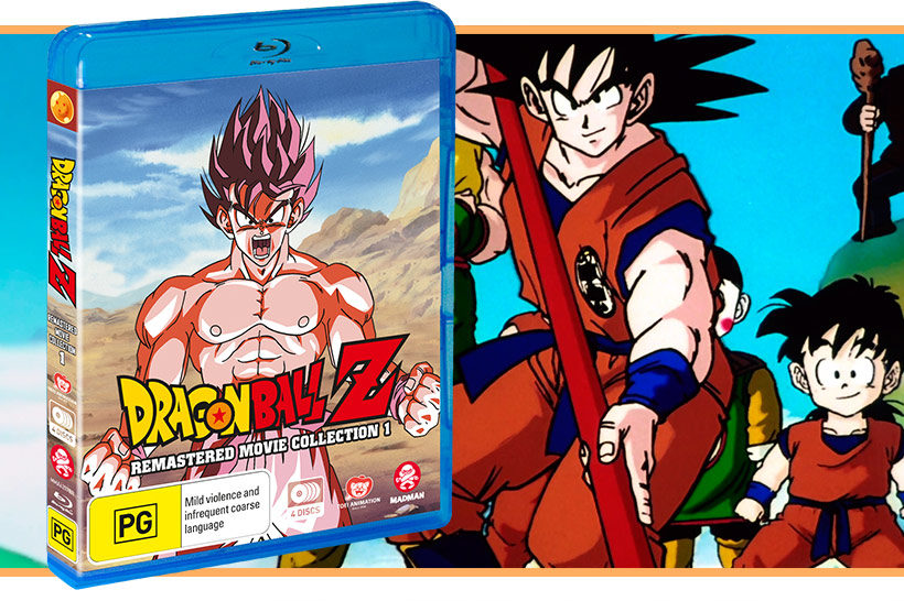 January 2018, Dragon Ball Z Movie Collection 1 - Feature image