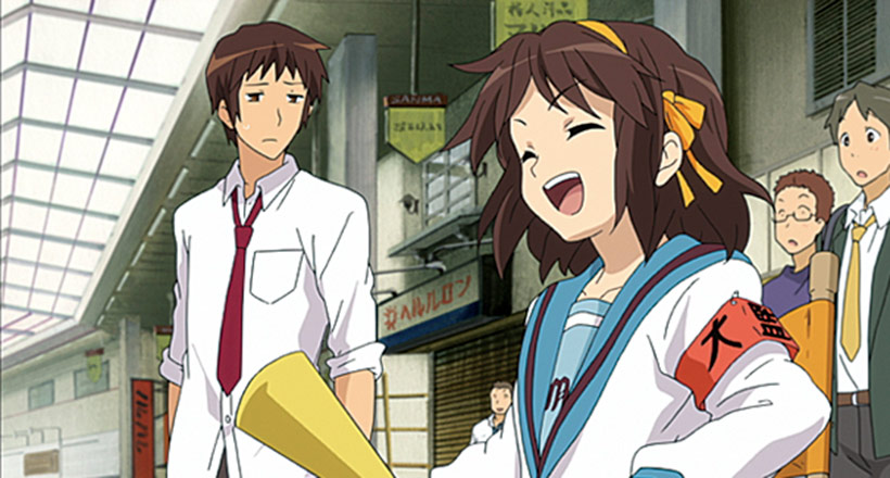 April 2019, Haruhi Collection image 1