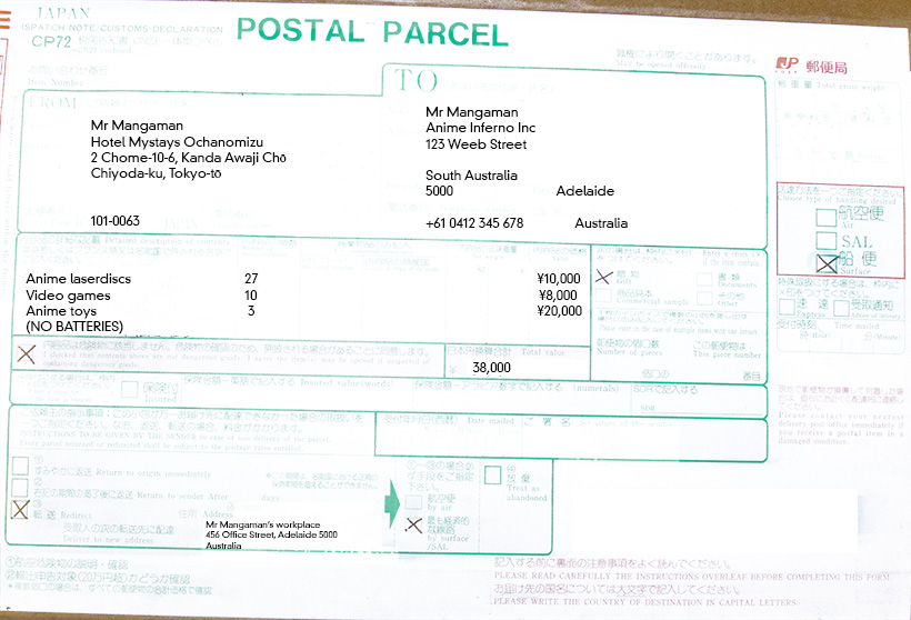 May 2019, Japan Post declaration form example