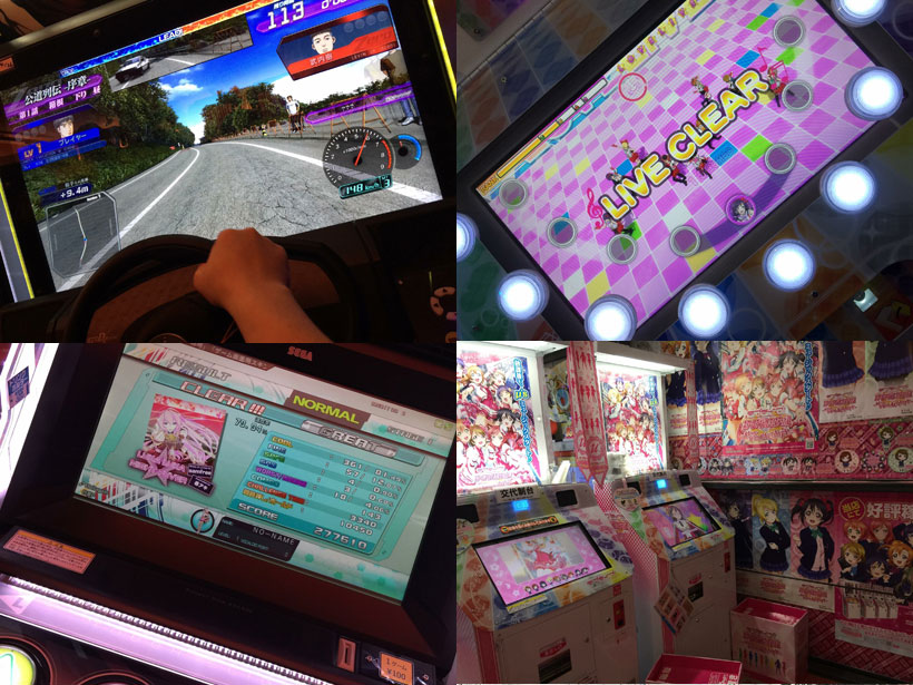 Arcade games in Akihabara Game Centres
