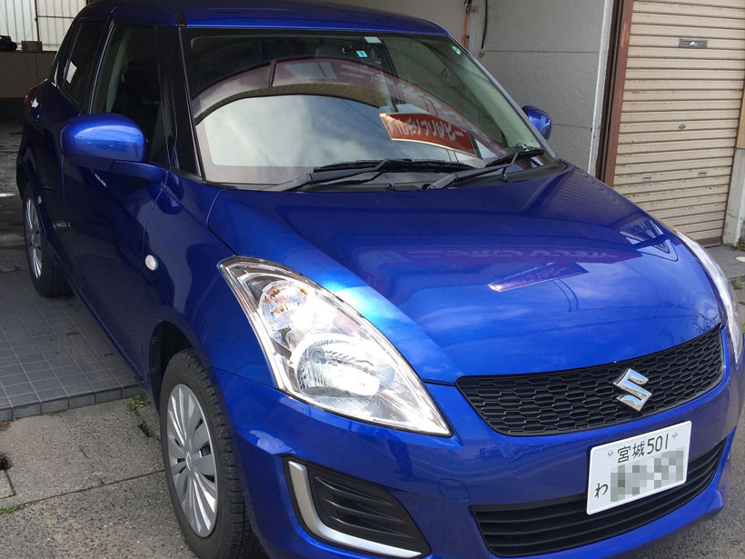 Suzuki Swift rental car