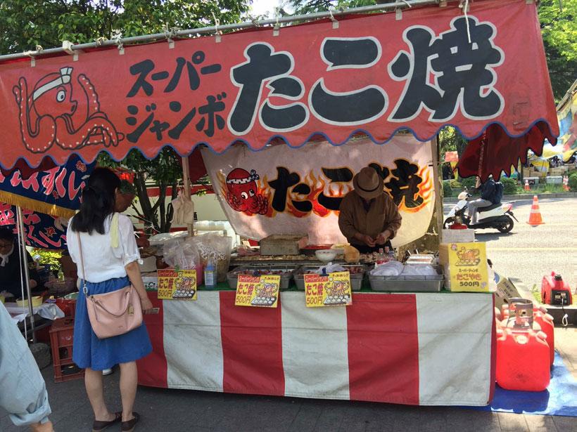 Takoyaki stand at Aoba Matsuri in Sendai