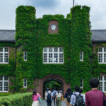 June 2019, Japan Visit 1, Feature image, Rikkyo University