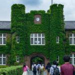 June 2019, Japan Visit 1, Feature image, Rikkyo University
