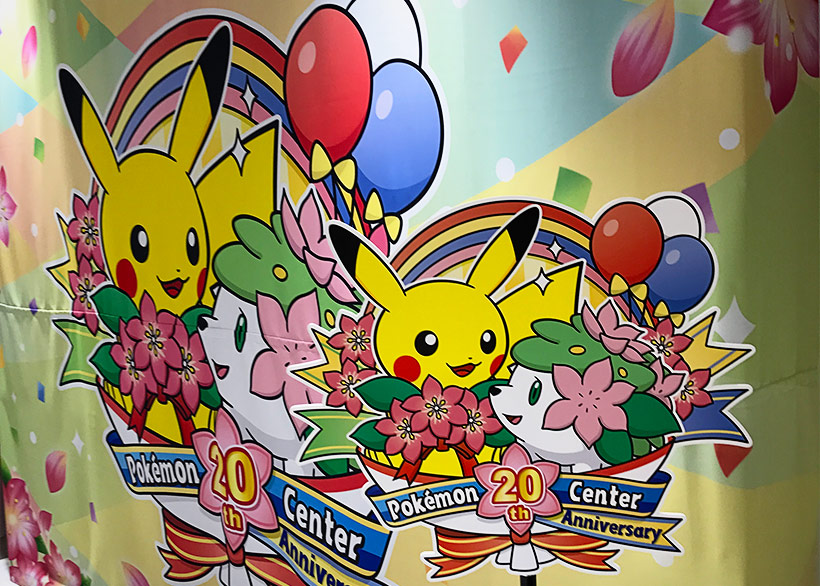 June 2019, Pokemon Center in Ikebukuro