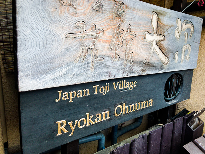 June 2019, UniSA Japan Study Tour, Ryokan Ohnuma sign
