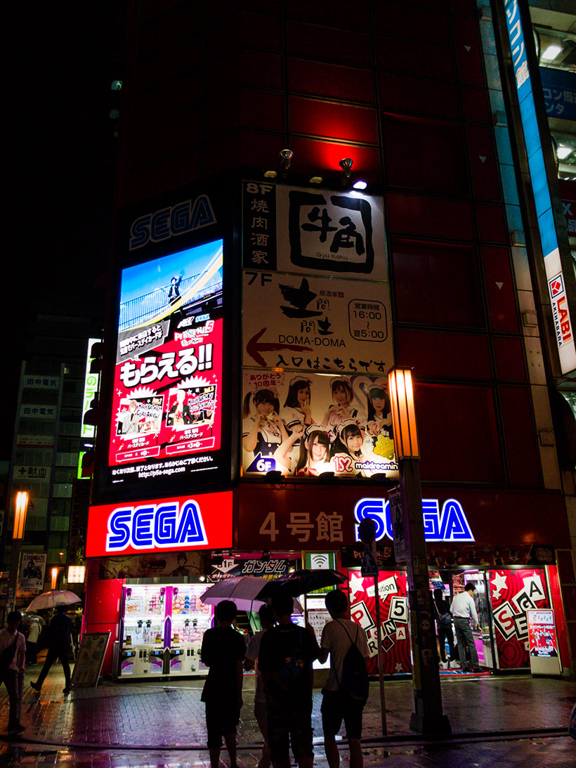 June 2019, UniSA Japan Study Tour, Club Sega in Akihabara in the rain