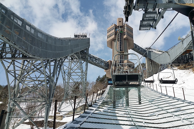 Going up on the Chair Lift into the Olympic Ski Jump Stadium