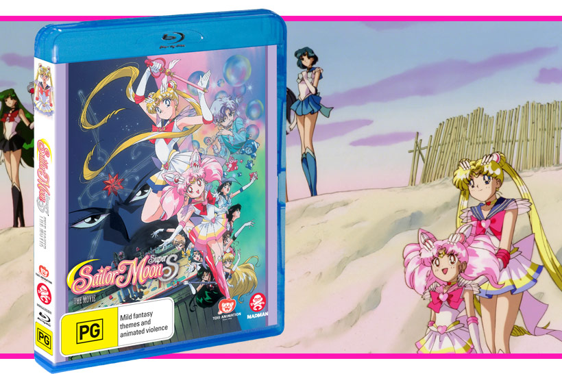July 2019, Sailor Moon SuperS The Movie Feature Image