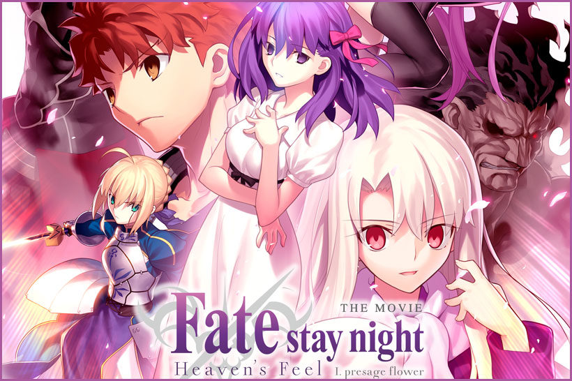 Review Fate Stay Night Heaven S Feel 1 Presage Flower Blu Ray Anime Inferno