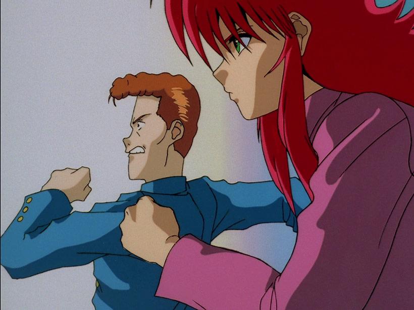 March 2020, Yu Yu Hakusho Complete Season 1 image 5