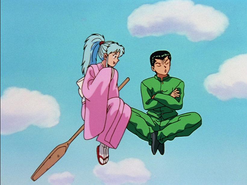 March 2020, Yu Yu Hakusho Complete Season 1 image 1