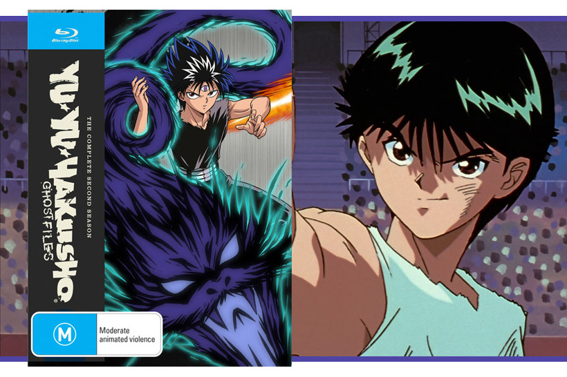 July 2020, Yu Yu Hakusho Complete Season 2 feature image