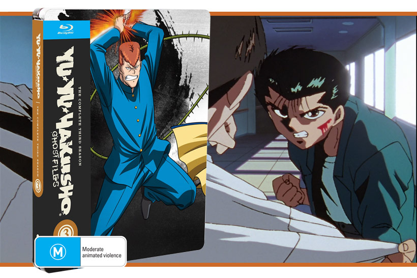 January 2021, Yu Yu Hakusho Complete Season 3, feature image