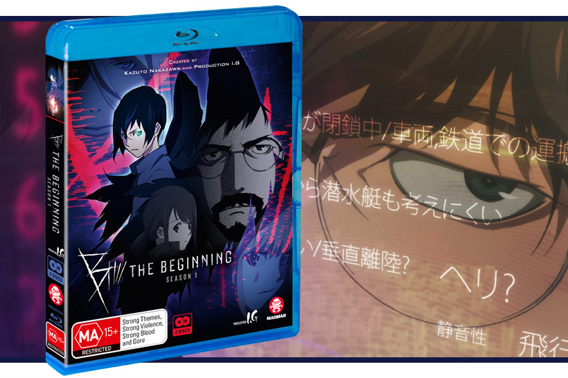B: The Beginning Season 1 Blu-Ray, feature image