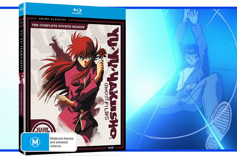 Yu Yu Hakusho Complete Season 4, feature image