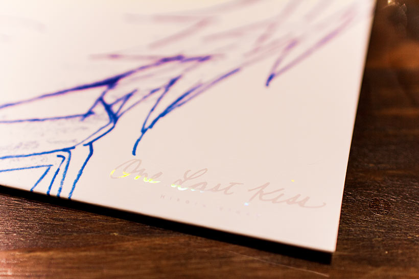 One Last Kiss EP (Vinyl), close-up of the embossed title on the cover